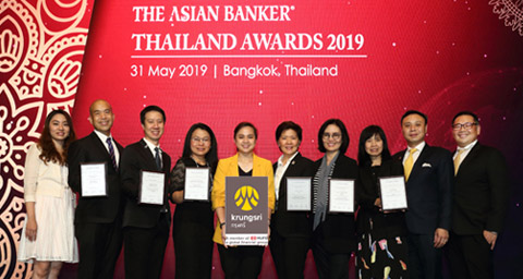 /bank/getmedia/02060747-a8b7-470c-8d7c-266943abd154/news-the-asian-banker-thailand-award-2019-thumb.jpg.aspx