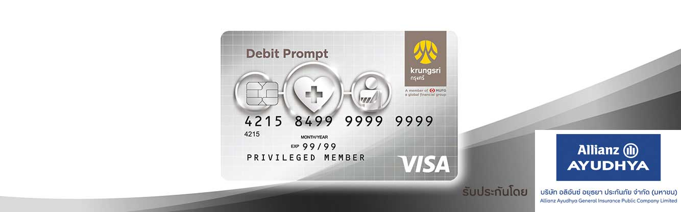 With Krungsri Debit Prompt Card, you can rest assured that you would receive personal accident insurance and medical coverage for accidents.