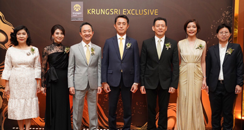 KRUNGSRI EXCLUSIVE THE LEGACY OF PRIDE