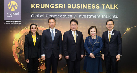 Krungsri Business Talk: Global Perspectives & Investment Insights