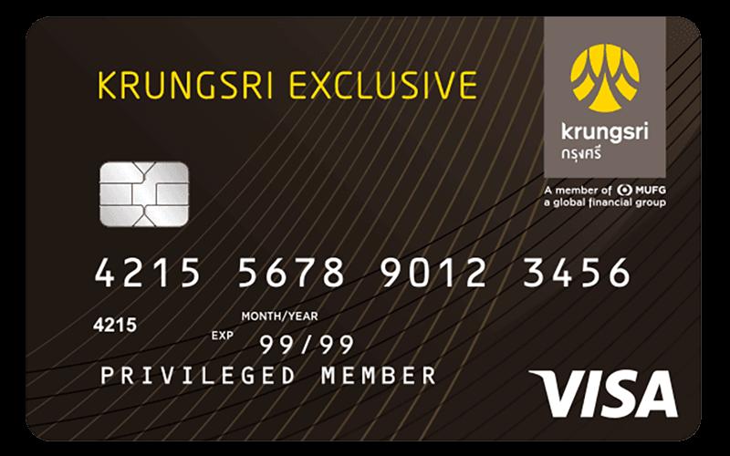 KRUNGSRI EXCLUSIVE Debit Card