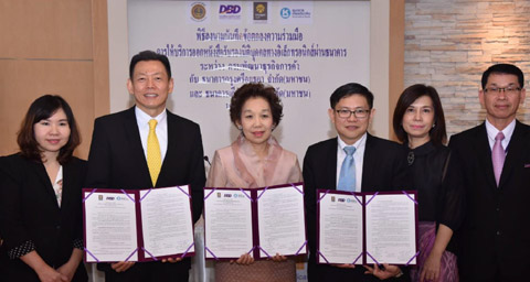 Krungsri and DBD provide e-Certificate service