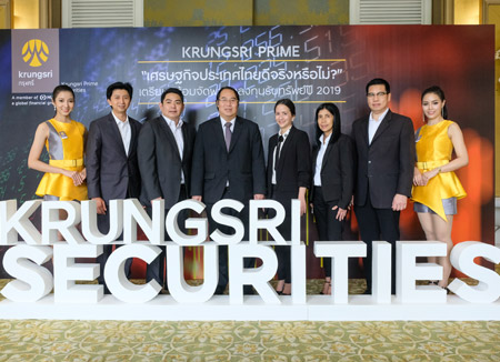 Moving Steady Together KRUNGSRI PRIME and  Krungsri Securities organized the special seminar