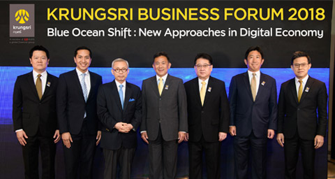 /bank/getmedia/304bb725-6c33-4d6a-a199-1f0557e7a153/news-krungsri-business-forum-2018-thumb.jpg.aspx