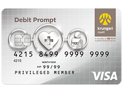 Krungsri Debit Prompt Card