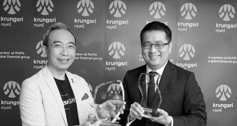 Krungsri continuously wins Wholesale Banking Award: Thailand Domestic Technology & Operations Bank of the Year from Asian Banking & Finance for three consecutive years