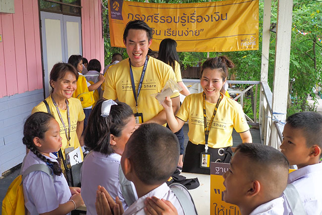 Krungsri Financial Literacy-Simple to Learn