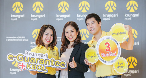Krungsri launches 3 new features of e-Guarantee via Krungsri Biz Online