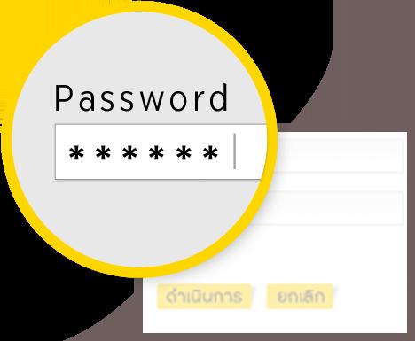 กำหนด รหัสผู้ใช้งาน และรหัสผ่าน