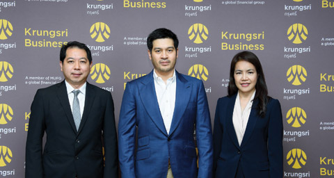 "Krungsri extends success of exclusive online seminar series for commercial customers, with ""Piti Bhirombhakdi"" sharing insights into food business in the New Normal"