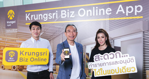 Krungsri Biz Online App, all business transactions in one app