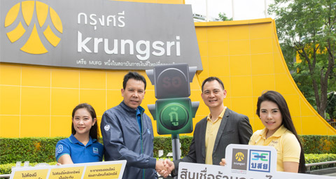Krungsri launches Online Kaidee Loan for online merchants; no commercial registration and collaterals