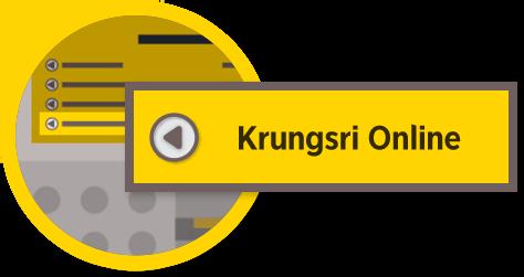 Krungsri Online | Bank of Ayudhya (Krungsri)