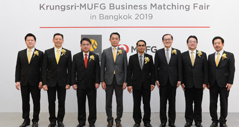 Krungsri-MUFG Business Matching Fair 2019 marks successful outcome with number of matches of more than 400 pairs