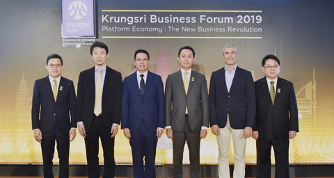Krungsri holds seminar on Platform Economy: The New Business Revolution