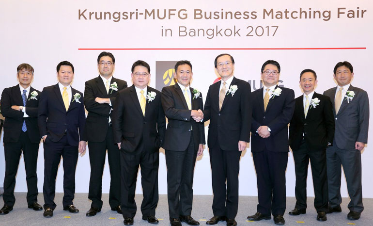 Krungsri – MUFG Business Matching Fair
