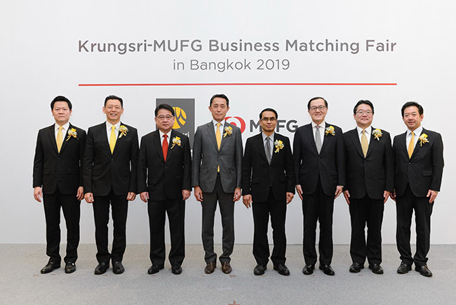 /bank/getmedia/8be4ac10-9f7e-4aa9-8ec6-ddc925fed5c0/news-krungsri-mufg-business-matching-2019.jpg.aspx