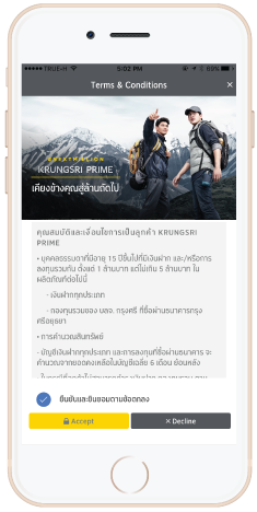 KRUNGSRI PRIME Application-step3