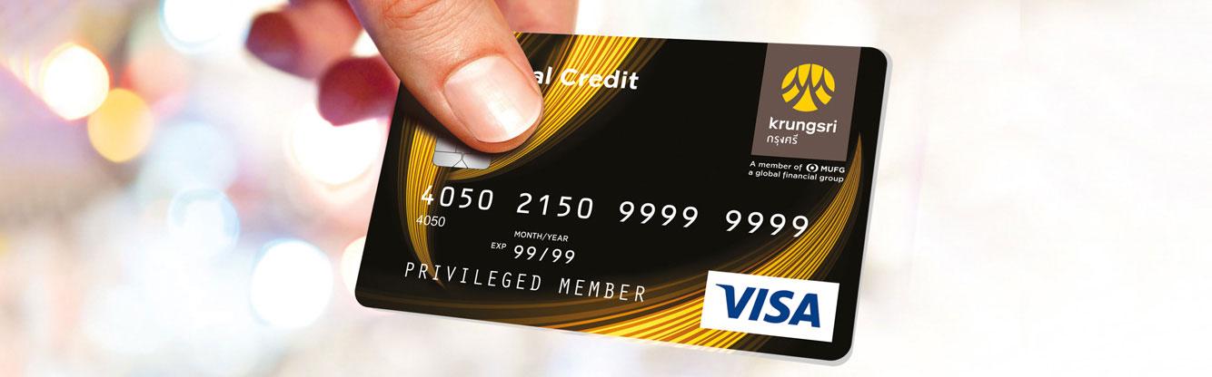 krungsri personal Credit card