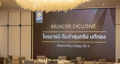 KRUNGSRI EXCLUSIVE Merit Making Trip 2019