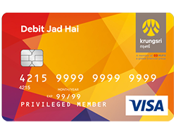 Krungsri Debit Jad Hai Savings Card