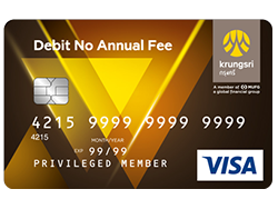 Krungsri Debit No Annual Fee Card