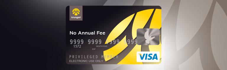 My deposit 241 annual fee myideasbedroom com
