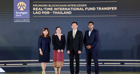 Krungsri launches Krungsri Blockchain Interledger to offer real-time international funds transfer