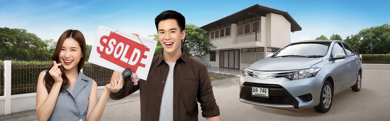 Krungsri Cash2Car: Auto Loan for personal cars