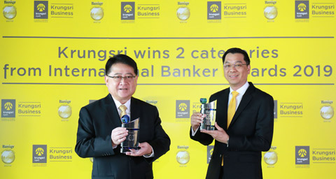 Krungsri wins 2 awards, Best Commercial Bank & Best Investment Bank from International Banker Awards 2019