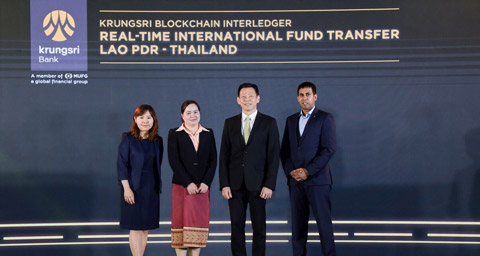 Krungsri launches Krungsri Blockchain Interledger to offer real-time international funds transfer service between Thailand and Lao PDR
