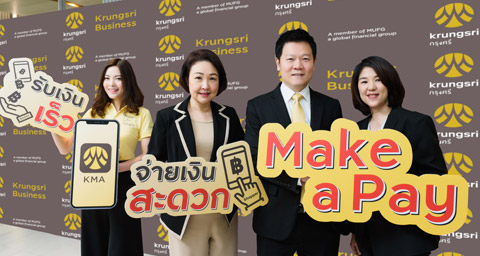Krungsri launches 'Make a Pay', a new online payment service, to enhance convenience for SME customers, merchants and online shoppers