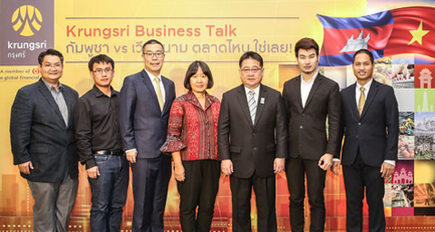 "Krungsri holds seminar on ""Cambodia vs Vietnam – Right Market for SME"""