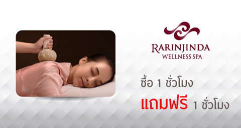 RarinJinda Wellness Spa