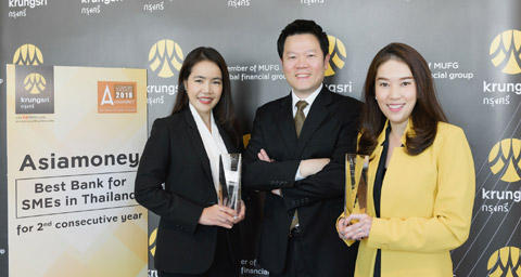 Krungsri wins Best Bank for SMEs award from Asiamoney for second consecutive year