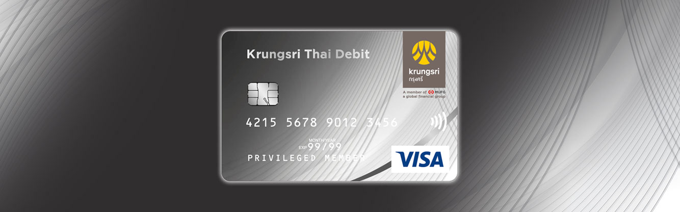 Krungsri Thai Debit Card | Bank of Ayudhya