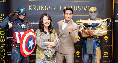 KRUNGSRI EXCLUSIVE Movie Night: Avengers Endgame
