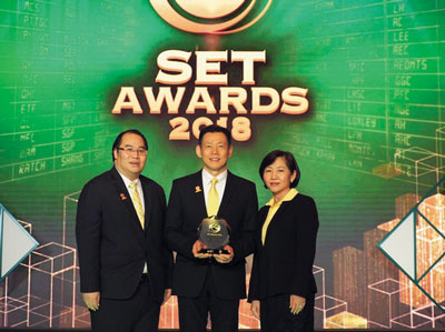 Best Securities Company Awards 2018