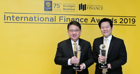 Krungsri wins two prestigious awards from International Finance Awards 2019