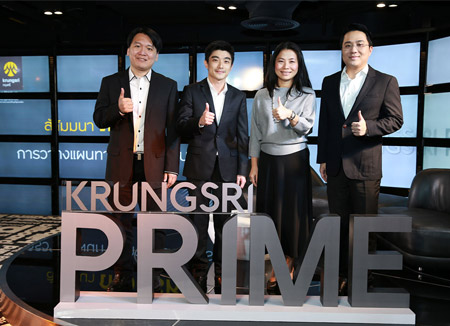 'KRUNGSRI PRIME'  Financial planning for year of rooster